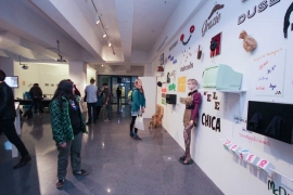 Dortmunder U, moving people ausstellung, type wall